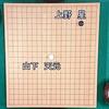 NHK囲碁トーナメント 2020年12月6日 ~ 天元