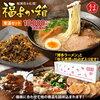 福岡県応援WEB物産 30%OFFクーポン配布中 お米が30%OFFで買えます