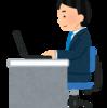 【IT】職場で使用しているパソコンが新品に交換/高スペックパソコンへに切り替わることができました