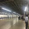 月曜日、新大阪から最終で