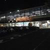 佐賀駅からネオン街方面へ/佐賀県