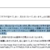 DocBook文書をPDFファイルに変換するdblatexのリンク色変更と日本語の段落の自動改行に関するメモ(バージョン0.3現在)