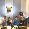 ★4月20日(木)15:00~渋谷商店部 中央エリア