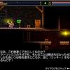 【Switchゲーム紹介その2】「UN Epic」。インディーズながらボリューミーな探索型アクション。