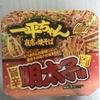 【要注意】一平ちゃんの旨辛明太子味を食べてみた!まずい!?まずい!!