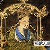 【8th Century Chronicle 781-800年】