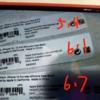 「iPhone 12 mini」「iPhone 12/12 Pro」「iPhone 12 Pro Max」のApple純正シリコーンケースの製品シールが流出?