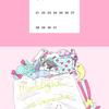 イラスト・カレンダー【2019年7月】