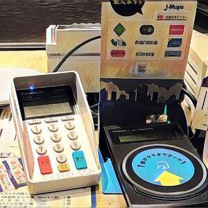 専門家がクレジットカードの限度額をわかりやすく解説!その基礎知識に加え、今よりも利用限度額を引き上げる6つの方法をまとめました。