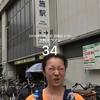 なんとかかんとか、超ゆっくりペースなら走れた。「大阪マラソンまであと34日」