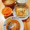 2020/05/02 今日の夕食
