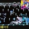 【Touhou Luna Nights】#11 ネタバレ注意「冷気を操る程度ですから」
