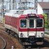 《近鉄》【写真館46】名古屋線最古参の部類でまだまだ活躍する1010系