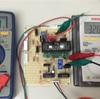 ハイブリッドパワーアンプの製作(1)