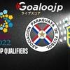 ワールドカップ・南米予選 - パラグアイ VS ブラジルの試合プレビュー