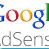 グーグルアドセンス申請をする