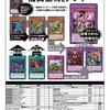 【遊戯王 レシピの部屋】公式が「捕食植物」デッキレシピを紹介!【Card-guild】