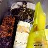 【燕市・分水】「メルヘンオータケ」の「ナッツケーキ」は、バタークリームが苦手な私を変えさせるくらい美味しかったです♪