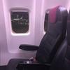 JALマイレージ修行4:隣が不在と思いきや…。