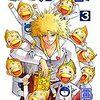 『金色のガッシュ!!(3)』平成最高の激熱バディもの漫画の感想(ネタバレ注意)