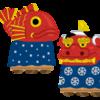 【歴史】Sabosanの唐津漫遊記 その1(唐津城編)/城・焼物・祭りの町 佐賀県唐津市