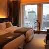 【ホテルレビュー】セントレジス大阪 デラックスツイン