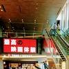 【映画/雑談】『ムスメペンダブルズやってくれないかな?』- エクスペンダブルズ4製作決定記念!「まこと」と「なかよし」のチャットログ