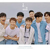 BTOB - Only one for me 歌詞カナルビで韓国語曲を歌う♪ 和訳意味/読み方/日本語カタカナルビ/公式MV