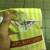 ファミチキ「甘辛味」を食べてみた!