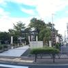 【鉄道沿線歩き旅】Case0-6 東急世田谷線編