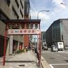 7月になると 京都では 祇園祭の雰囲気が