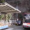温泉旅とローカル路線バス 関東自動車(旧:東野交通)