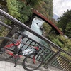 【ロードバイク】外練: 中禅寺湖往復 130km