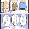 【脳梗塞】会話のときの発音のこと