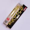 11月10日(日)昼食の信州そばと、夕食の焼き鯖。