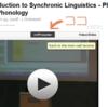 Bergsてんてーのオンライン講義「共時言語学入門」をご紹介