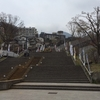 【実際に行ってみた】伊香保温泉で絶対に外せないオススメ観光スポットはここ!【カップル・家族向け】