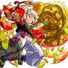 【モンスト】✖️【新キャラ】「伝説の武具Ⅵ」開幕!火属性『打手の小槌』実装!!友情コンボの威力はあの人魚姫並み!?わくわくの実考察&適正クエストまとめ。