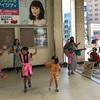 藤沢合唱団コンサートゲストステージで演奏させていただきました