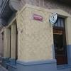 プラハ6区ブベネッチュ(Bubenec)地ビール屋 [UA-101945528-1]