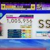 【FC】ラクガキスト