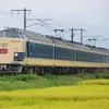 懐かしの車両編31 2009年9月23日 磐越西線の【583系 快速あいづライナー号】を撮影する
