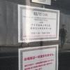 虹コン × アイドルネッサンス 「虹をかけるネッサンス」@渋谷WWW X