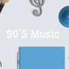 懐かしい90年代の曲は何度聴いてもやっぱりイイ(*´∀`)♪