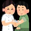 風疹予防接種が無料に!