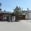 気仙沼線-19:陸前階上駅