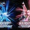 Nintendo Switchソフト『ポケットモンスター ブリリアントダイヤモンド・シャイニングパール』が11月19日に決定!