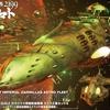 1/1000 大ガミラス帝国航宙艦隊 ガミラス艦セット4