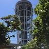 日記 江の島展望灯台(シーキャンドル)に行ってきました