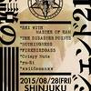【気になる音楽】8/28(金)、SEI WITH MASTER OF RAM企画『伝説のレジェンド21』が開催
